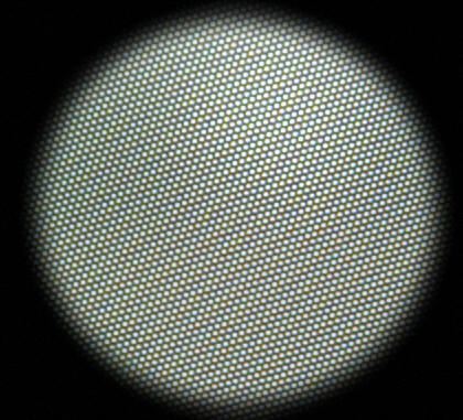 Image of plain surface with interference