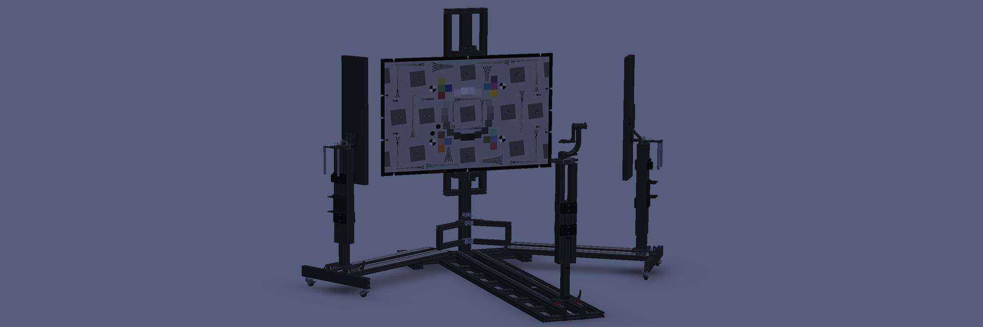 Imatest Modular Test Stand and Reflective Module